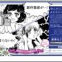 相模女子大学 中吊広告 2013