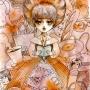 西荻の姫Ⅱ