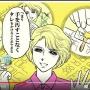 株式会社ミツカン「押すだけプシュッと!」説明動画 2019